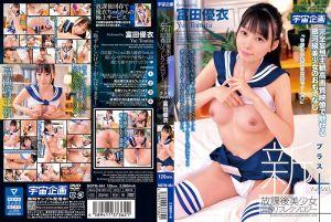 新放课后美少女回春リフレクソロジー+ Vol.021 富田优衣