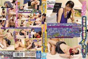 青梅竹马超絶痉挛疯狂高潮!!-上