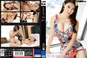 高贵正妹TV 811