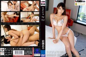 高贵正妹TV 762