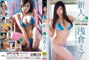 新人 浅仓米亚 ~丰满的G赵杯胸部!喜欢妄想的腐女子漫画家AV出道!!~