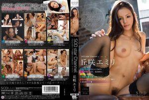 丘咲爱蜜莉 SOD star Channel