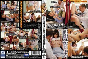 妇产科痴汉医隔门帘猛肏!9