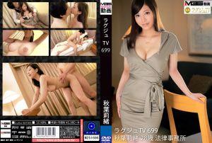 高贵正妹TV 699