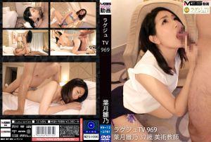高贵正妹TV 969
