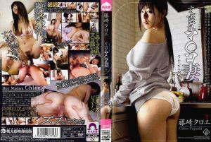 被偷窥的503号室 湿湿嫩穴人妻 ~淫乱剧场~ 藤崎黑江
