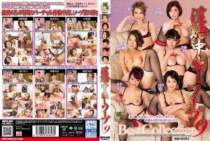 淫语中出泡泡浴精选集 9