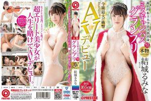 本期最大冲击 大学选美比赛冠军 结城瑠美奈 AV出道