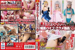 下春药鲍塞棒肏翻角色扮演妹!10