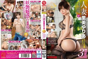 淫乱人妻妄想性生活档案 WIFE.01 里美尤莉雅