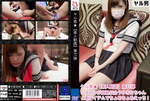 【ヤル男】肏素人渣男 41 角色扮演正妹穿上新衣来爱爱! 由纪