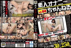 素人妹自慰频道 04 追求快感抠到爽! 第一集