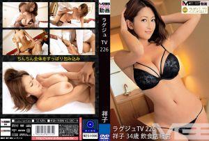高贵正妹TV 226 吹石玲奈