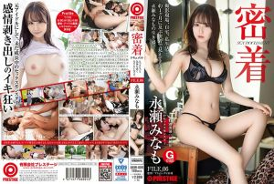 密着档案 FILE.06 永濑未萌