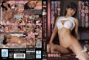 失踪爱妻轮姦影片 宫村菜菜子
