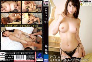 高贵正妹TV 455 松下美织