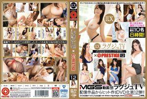 高贵正妹TV×蚊香社精选 12 第二集