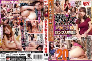 熟女害羞手淫鑑赏会 17