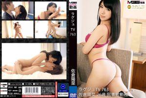 高贵正妹TV 763