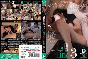 强制自慰高潮in…3 RYU