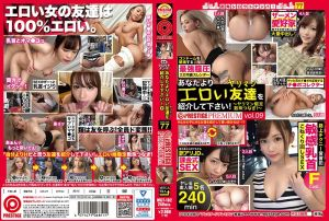 搭讪街头素人妹! vol.77