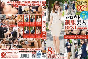 素人制服正姊 BEST精选 8小时 01 第一集