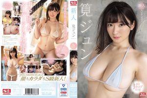 新人NO.1STYLE 笕纯AV出道