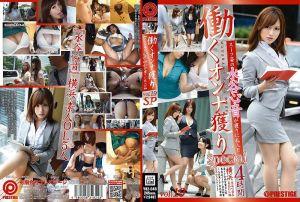 捕获上班女郎 【穿着套装的水谷心音乱入捕获系列!!】 19 SP