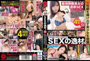 蚊香社试镜超好色真实素人妹 VOL.38-下