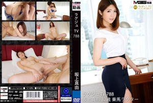 高贵正妹TV 788