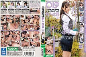 蕾丝边从业员投稿映像 被霸凌的新入社员 Vol.001