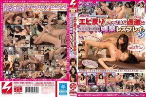 初美沙希&女导演春菜JAPAN!仰身般过激情色媚药蕾丝边玩法编 PART.2 初美沙希