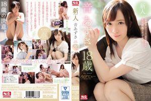 新人NO.1STYLE 女大生超正妹 音梓 下海拍片