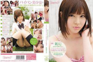 新人!kawaii*专属出道→ 白虎性感写真偶像仅限一部AV解禁♪ 彩城友理奈