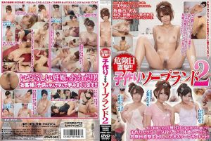 危险日直击!!生小孩泡泡浴 2乙叶花濑 白鸟由奈 永作优美