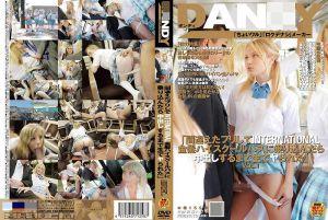 「假装不小心搭错车在INTERNATIONAL金髪高校巴士上,尽情的中出狂幹」VOL.1