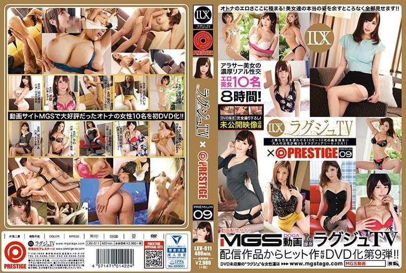 高贵正妹TV×蚊香社精选 09 上