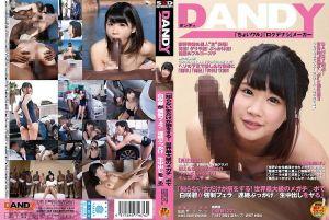 「不知道有这么大的肉棒!」白咲碧挑战世界最大屌!