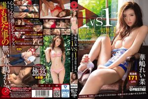 毫无演技1对1肏4砲 15 华嶋玲菜