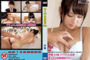 素人AV体验摄影 931