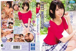 FIRST IMPRESSION 127 现役短髮女大生肏下海来! 七实里菜