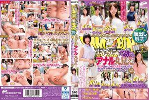 魔镜号 名媛妻露菊花到发情欠幹!in白金&惠比寿 第二集