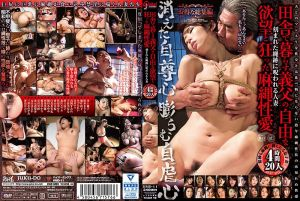 乡间公公的自由淫慾与发狂麻绳性爱 4小时20人 第一集
