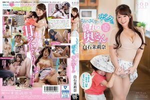 世界最迷你109公分导演小西幹翻暗恋太太 白石茉莉奈