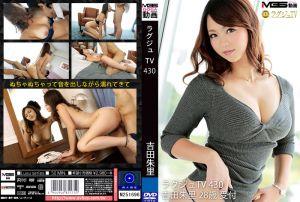 高贵正妹TV 430 滨崎夏