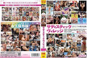 SADISTIC VILLAGE  2012下半期作品集
