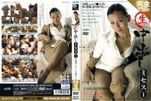 (生)中出しミセス 1 in 现役イング○ンド航空CA