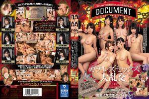 蕾丝淫技高潮大战 DOCUMENT LESBIAN 2018