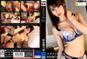 高贵正妹TV 812