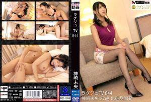 高贵正妹TV 844